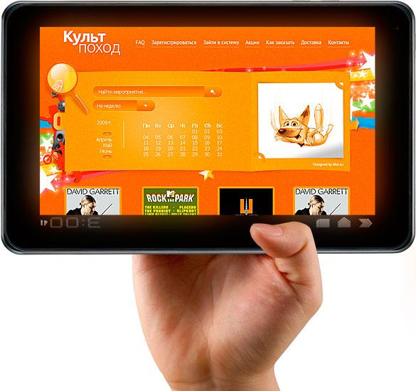 МЕГА-САЙТ делает прикольные и недорогие сайты